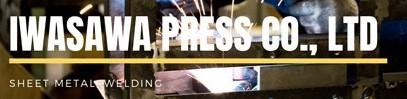 Iwasawa Press Logo